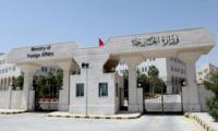 اطلاق سراح اردني كان مختطفاً في سوريا