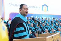 تعيين أعضاء مجلس أمناء جامعة عمان العربية