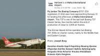 """صحف ومواقع أجنبية تتحدث عن طيران """"فلاي جوردن"""""""