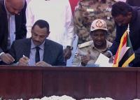 السودان يوقع على وثيقة المرحلة الانتقالية