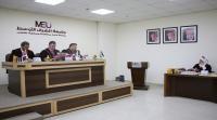 """رسالة ماجستير في """"الشرق الأوسط"""" حول قيادة مديرو المدارس الثانوية الحكومية"""