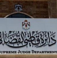 مطالب بزيادة نفقات الزوجة والأولاد بالمحاكم الشرعية