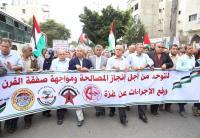 الفصائل الفلسطينية تطرح رؤية لإنهاء الإنقسام
