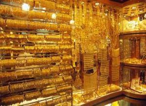 سعر الذهب 28.80