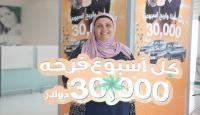 """""""القاهرة عمان"""" يعلن عن الفائز السابع عشر بالجائزة النقدية"""