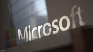 """مايكروسوفت تحظر استخدام كلمات المرور """"الغبية"""""""