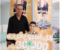 """""""القاهرة عمان"""" يعلن عن الفائز الثالث عشر ضمن حملته """"كل أسبوع فرحة"""""""