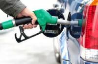 ارتفاع أسعار المشتقات النفطية عالميا