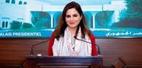 استقالة وزيرة الإعلام اللبنانية