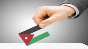 محافظ المفرق: لن نتهاون مع اي مرشح أو مناصر له مخالف