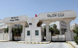 الخارجية: نظام السلك الدبلوماسي الجديد لا يضيف أعباء مالية