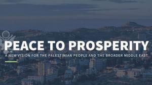 """بنود صفقة القرن  ..  منظمة أمنية أردنية فلسطينية مصرية """"اسرائيلية"""""""
