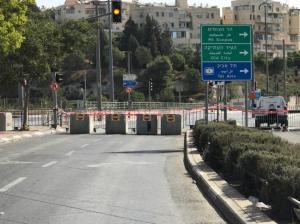 الإحتلال يقطع أوصال القدس