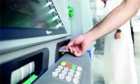 سرقة صراف آلي لبنك اردني في نابلس