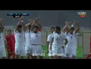منتخبنا الأولمبي يخسر أمام فلسطين  ..  فيديو