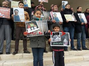 وقفة احتجاجية للإفراج عن المهندس ابراهيم نصر (صور)