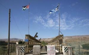 اجتماع وفد اردني مع الاحتلال الاسرائيلي حول المياه