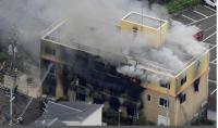 عشرات القتلى في حريق استوديو باليابان