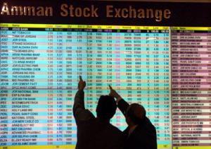 مليار دينار خسائر سوق الأسهم