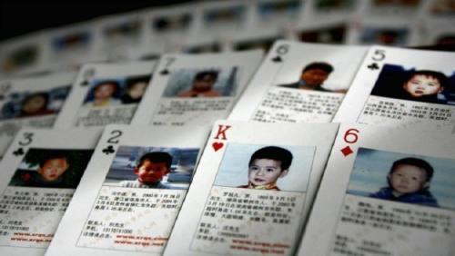 الاتجار بالأطفال  ..  قصص مروعة من الصين