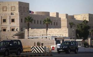 السفارة الأمريكية تحذر رعاياها في الاردن
