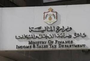 الضريبة : لا تمديد للإعفاء من الغرامات
