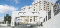 الصحة تفنّد صحة فيديو عن مستشفى الرويشد