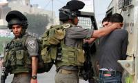 حملة اعتقالات تطال 15 فلسطينيا