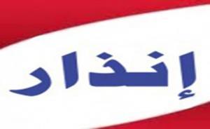 مخالفتان و13 انذارا لمحال تجارية بدير علا