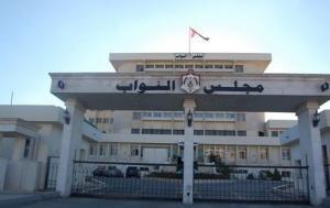 فعاليات و شخصيات وطنية تحذر من قانون صندوق الاستثمار (أسماء)
