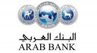 اتفاقية بين البنك العربي وماكدونالدز
