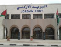 """لهذا السبب توقف تسديد """"الكهرباء"""" عبر البريد الأردني"""