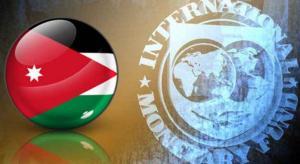 """مندوب عن """"النقد الدولي"""" يزور الأردن حاملًا """"نظام أحكام ضريبية خاصة"""""""