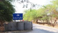 الكيان الصهيوني: سنسلم الباقورة والغمر للأردن