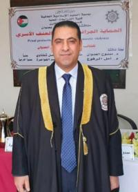 الماجستير لـ القاضي احمد العدوان