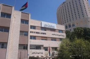 4 إصابات بكورونا في وزارة السياحة