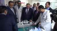 البوتاس تتبرع بمبلغ 265 الف لمستشفى الجامعه الاردنية