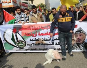 """لليوم الثامن على التوالي  ..  فلسطين تنتفض ضد قرار """"ترامب""""(صور)"""