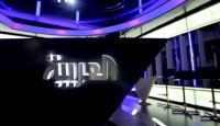 قناة العربية : المقاومة بفلسطين ارهابية