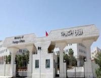 وفاة مواطن اردني في مصر