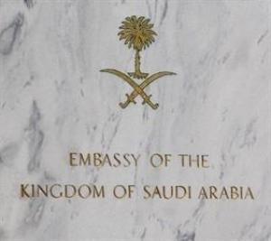 السفارة السعودية لرعاياها : سددوا مخالفاتكم للأردن ثم غادروا