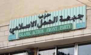 """""""العمل الإسلامي"""" ينتخب مكتبه التنفيذي وعقل نائبا للأمين العام"""