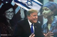 """البيت الأبيض: إلهان وطليب نواياهما سيئة تجاه """"اسرائيل"""""""