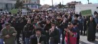 """مسيرة رافضة لـ""""صفقة القرن"""" أمام السفارة الأمريكية في عمان"""