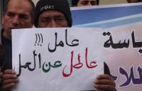 البطالة بين الأردنيين 19.3 %