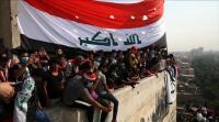 مشاورات في بغداد لاختيار حكومة عراقية مؤقتة