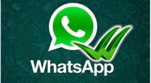 هكذا تقرأ الرسائل على WhatsApp من دون عِلم المرسِل