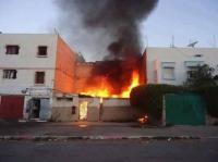 حريق منزل يودي بحياة سيدة في عمان