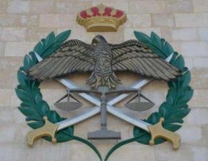 مفلح نائبا لإدارة حماية الأسرة وساري مديرا لمكتب مدير الامن العام