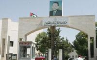 """أهالي مدارس في طبربور يمتنعون عن إرسال أبنائهم للدوام """"وثيقة"""""""
